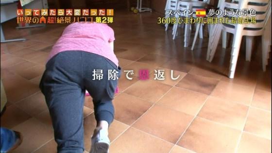 【放送事故画像】こんなプリケツで誘惑されたら速攻パンツ脱いでまうわwww 23