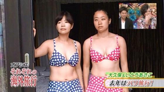 【放送事故画像】体張って頑張ってる女芸人達!頑張ったらやれなくもないような・・・どぉ?w 21