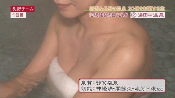 【放送事故画像】温泉レポ―としてる女のバスタオル取れたらいいのにっていつも思ってしまうよなww 22