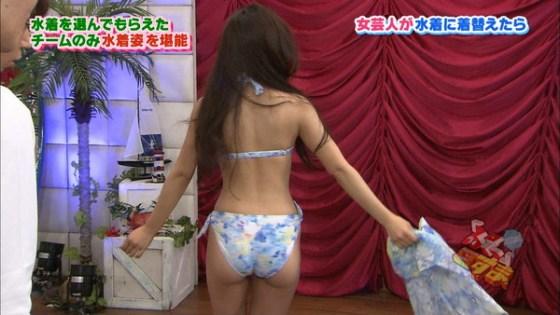 【放送事故画像】テレビで見せるプリップリのお尻女達がエロくてたまらんwww 09