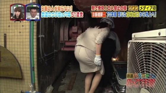【放送事故画像】プリケツ、デカ尻、ピタパン、Tバック!お尻祭でいww 07