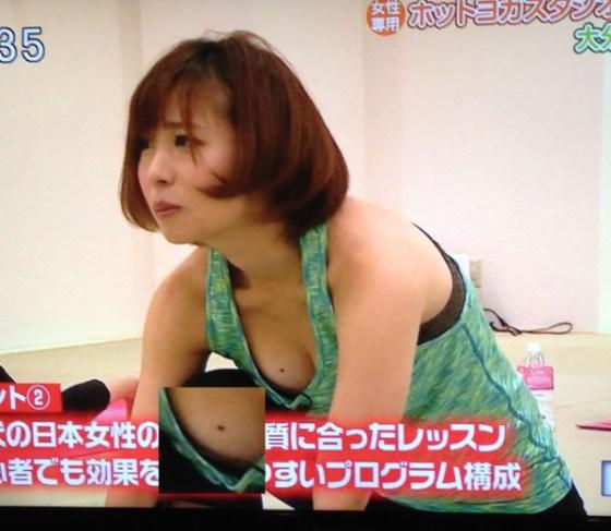 【放送事故画像】最近の女子アナはやたらと谷間を見せつけたがるみたいww
