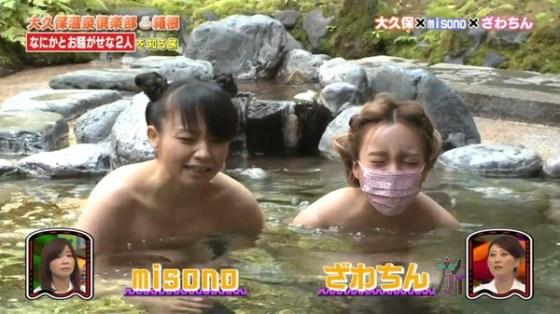 【放送事故画像】一度は覗いて見たい女風呂をテレビで放送するんだもんなww 18