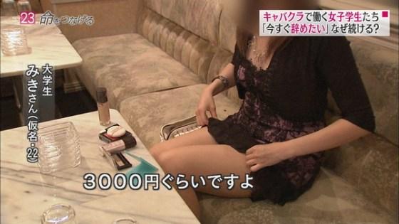 【放送事故画像】セクシーな足露出さしてると思わず釘付けになっちゃうよなww 20