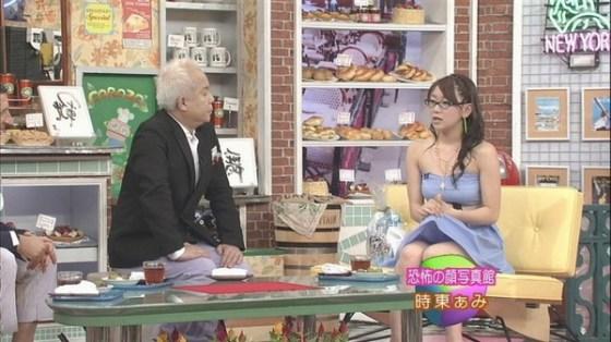 【放送事故画像】テレビに映ったパンチラヤッホイの時間がやってまいりました!www 08