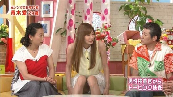 【放送事故画像】テレビでパンツ見えてようが別に平気な女達www 14