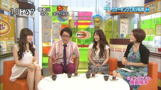 【放送事故画像】テレビでパンツ見えてようが別に平気な女達www 24