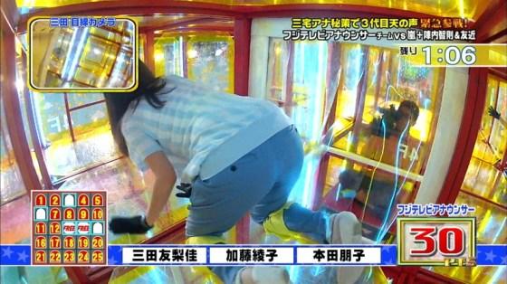 【放送事故画像】「後ろから突いて~!」テレビで尻突き出して挿入待ちの女達w 07