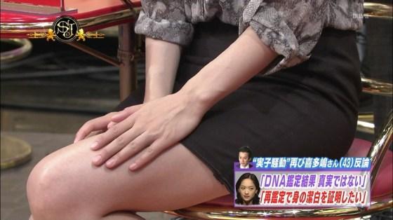 【放送事故画像】全体的に見たら綺麗な足だけど太ももだけ見たらエロくない?ww 17