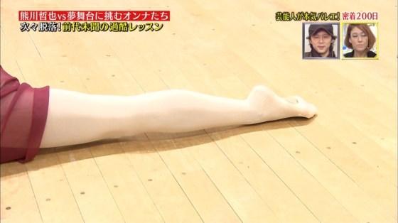 【放送事故画像】全体的に見たら綺麗な足だけど太ももだけ見たらエロくない?ww 18
