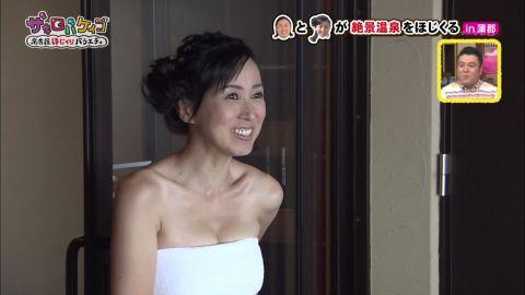 【放送事故画像】こんな寒い日には可愛い女の子と混浴でもして身も心も温まりたいwww 02