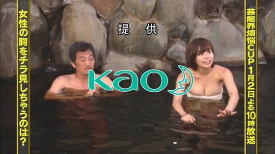 【放送事故画像】こんな寒い日には可愛い女の子と混浴でもして身も心も温まりたいwww 10
