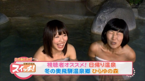 【放送事故画像】こんな寒い日には可愛い女の子と混浴でもして身も心も温まりたいwww 20