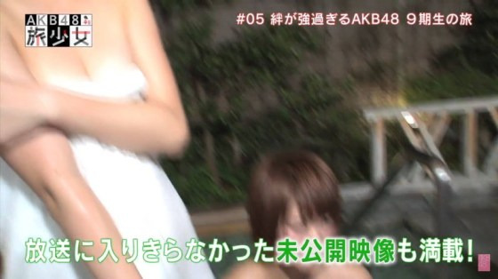 【放送事故画像】こんな寒い日には可愛い女の子と混浴でもして身も心も温まりたいwww 22