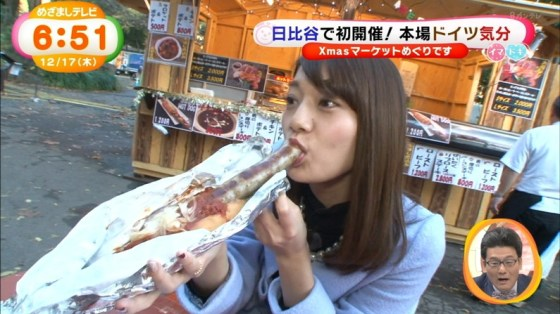 【放送事故画像】この女達は完全に狙ってこんな食べ方してるんだろうなww 05