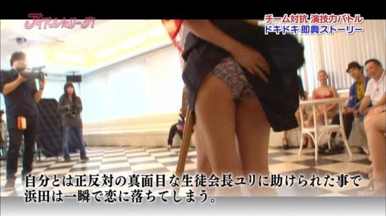 【放送事故画像】このお尻 で顔面騎乗位でもされても許せるだろ?むしろしてくださいか?ww 17