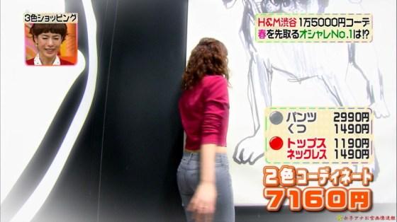 【放送事故画像】テレビ見ててもこんな尻出て来たら尻ばっかり見てしまうよなww 15