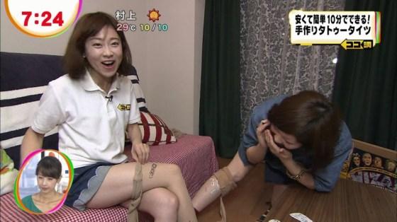 【放送事故画像】テレビで映ったムチムチのエロい太ももに興奮するぞwww 03