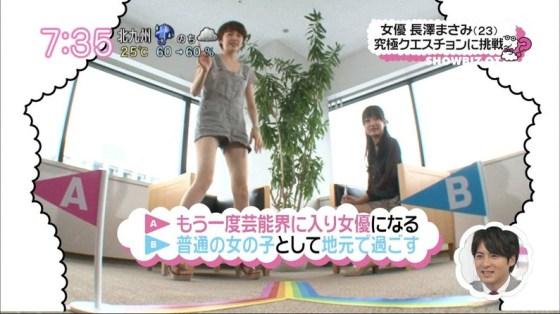 【放送事故画像】テレビで映ったムチムチのエロい太ももに興奮するぞwww 24