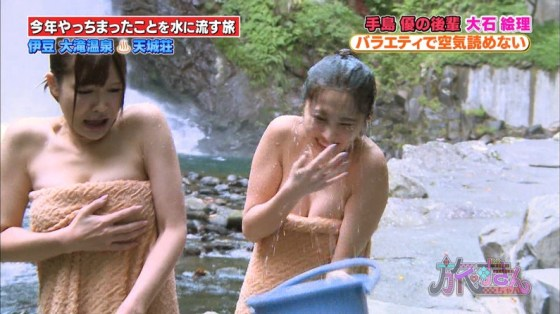 【放送事故画像】温泉レポでいつもバスタオルから半分オッパイ出すんでしょうか?www 23