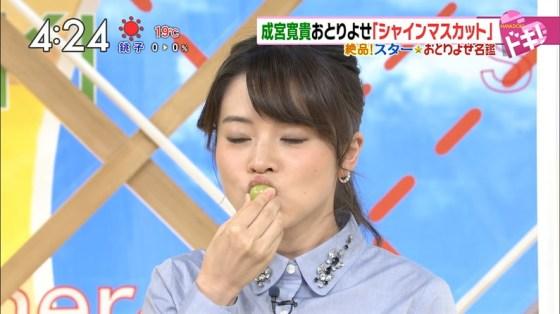 【疑似フェラ画像】こんなエロい食べ方してたら思わずチンコ反応しちゃわない?www 19