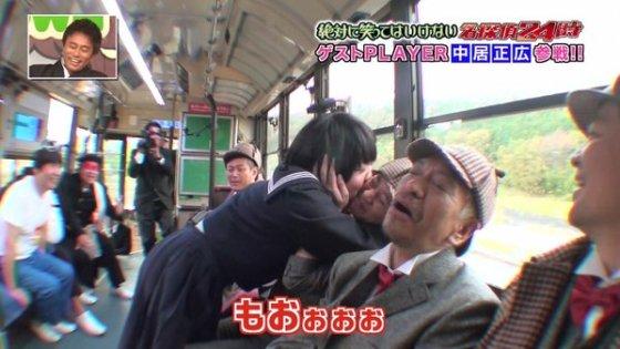 【放送事故画像】思わずテレビにキスしちゃいそうな女子アナやアイドルのキス顔ww 19