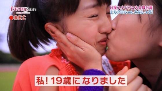 【放送事故画像】思わずテレビにキスしちゃいそうな女子アナやアイドルのキス顔ww 21