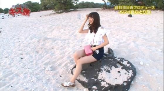 【放送事故画像】ムッチムチのエロい太もも露出してテレビに出てる女達がエロすぎww 23