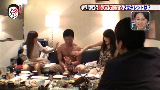 【放送事故画像】最近の女性はパンツ見えてもさほど気にならないらしいぞww 13