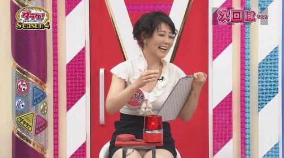 【放送事故画像】最近の女性はパンツ見えてもさほど気にならないらしいぞww 17