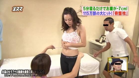 【放送事故画像】何故か見えてたら気になるって言うか見てしまう女の子のおへそwww 19