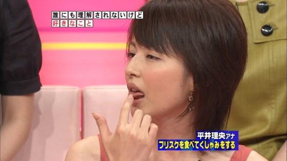 【擬似フェラ画像】まるで本間にフェラしてるかのようにエロい表情で食べる女達ww 07