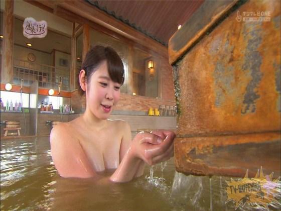 【お宝エロ画像】温泉に行こうに出てる女って決して可愛くはないんだけど何か妙にそそられない?w 27