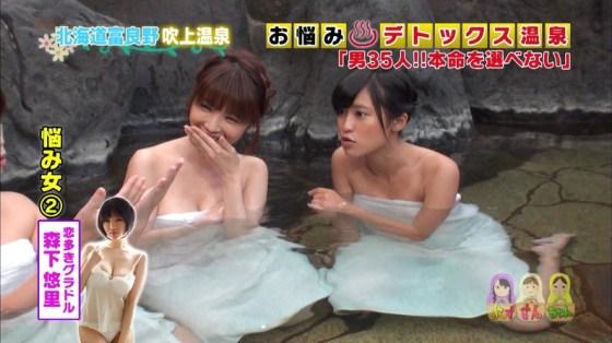 【放送事故画像】温泉レポやってても効能より絶対谷間の方が気になるよなwww 05