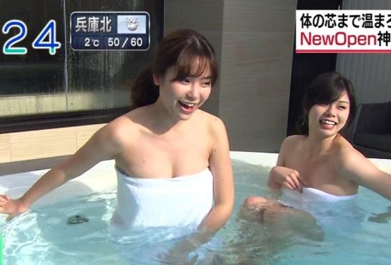 【放送事故画像】温泉レポやってても効能より絶対谷間の方が気になるよなwww 17