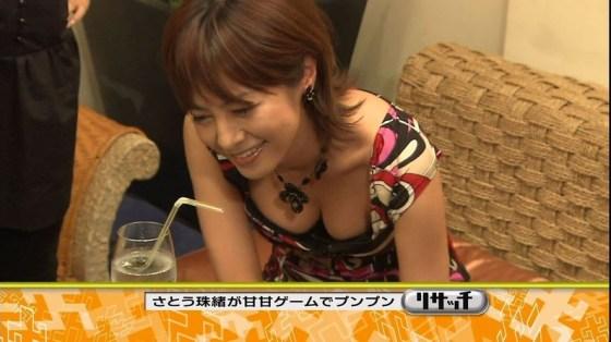 【放送事故画像】テレビで胸ちらする女ってそんなに自分のオッパイ見したいのか?ww 16