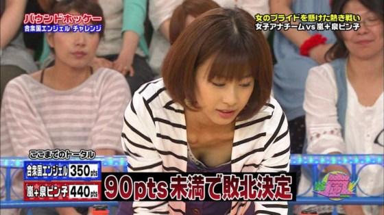 【放送事故画像】女子アナのオッパイアピールが半端なくエロいんだがwww 03