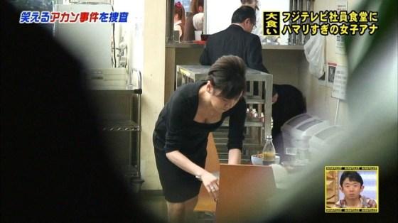 【放送事故画像】女子アナのオッパイアピールが半端なくエロいんだがwww 16