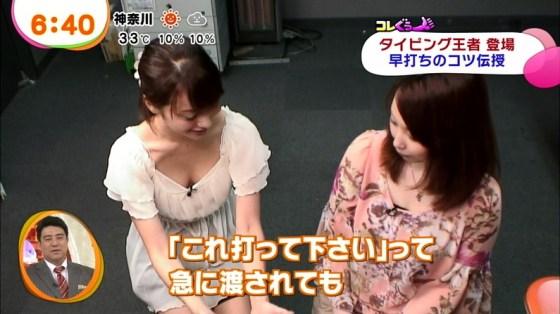 【放送事故画像】女子アナのオッパイアピールが半端なくエロいんだがwww 18