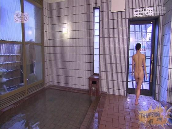 【お宝エロ画像】もっと温泉に行こうに出てくるだらしないお尻が逆にエロいんだよwww 60