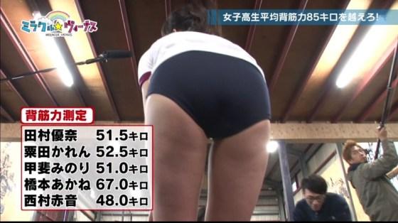【放送事故画像】お尻がエロすぎたんでつい後ろからも撮っちゃいましたwww 18
