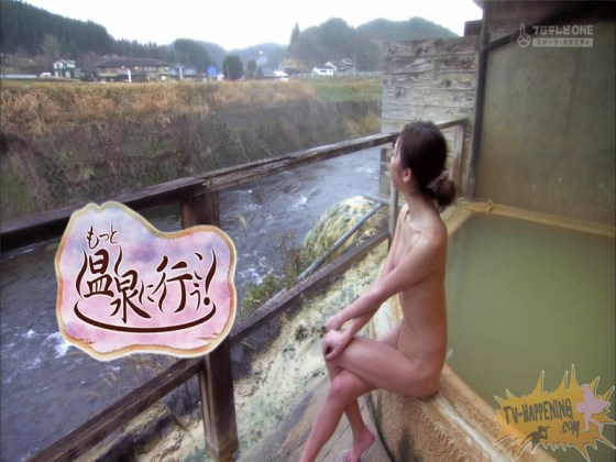 【お宝エロ画像】今回のもっと温泉に行こうに出た女が細すぎて脱いでるのにエロく見えないのは俺だけ?ww
