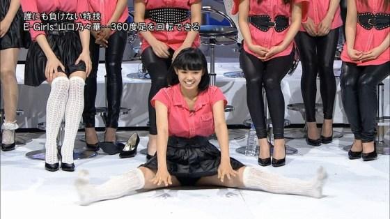 【放送事故画像】テレビで大開脚!その結果股間を激写される女達www 10