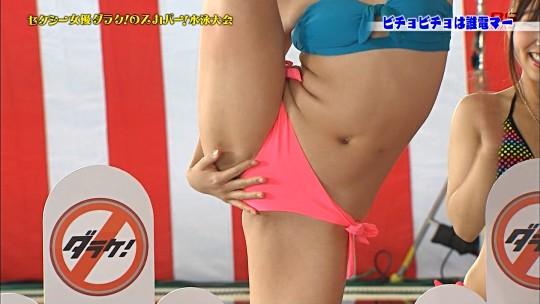 【放送事故画像】テレビで大開脚!その結果股間を激写される女達www 13