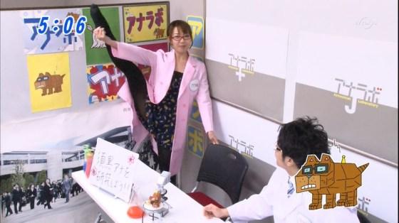 【放送事故画像】テレビで大開脚!その結果股間を激写される女達www 19
