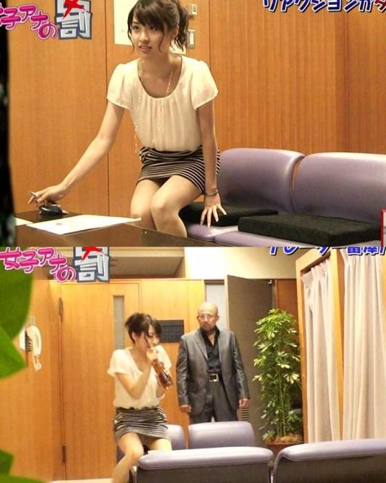 【放送事故画像】ちょっとだけよ~!ムチムチ太もも露出さして男を虜にする女性タレント達ww 17
