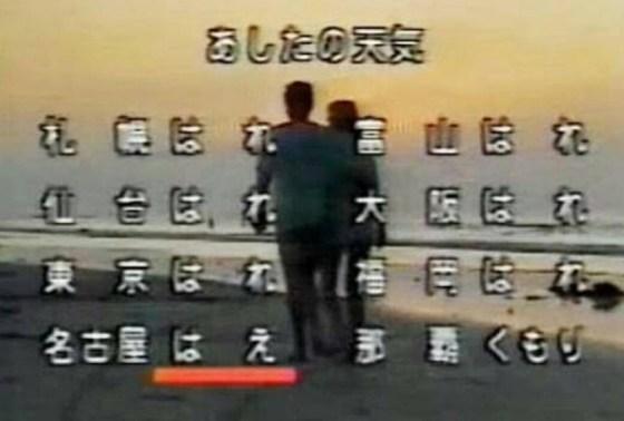 【放送事故画像】笑いあり涙ありの放送事故!これだからテレビは面白いww 10