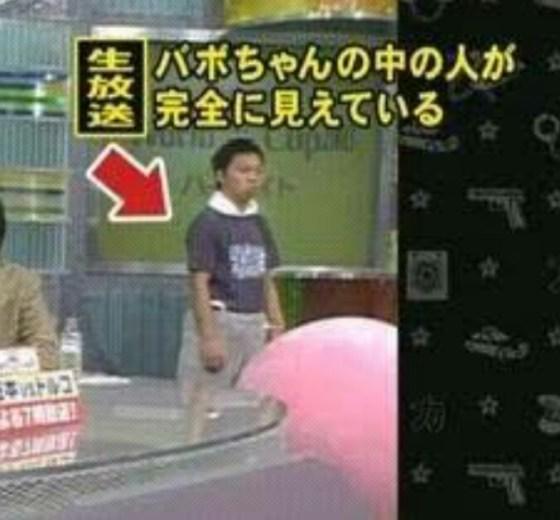 【放送事故画像】笑いあり涙ありの放送事故!これだからテレビは面白いww 20