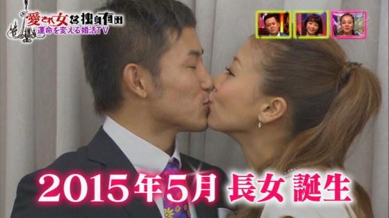 【放送事故画像】もぉすぐバレンタインってことで、バレンタインデーキス♪をお届けwww