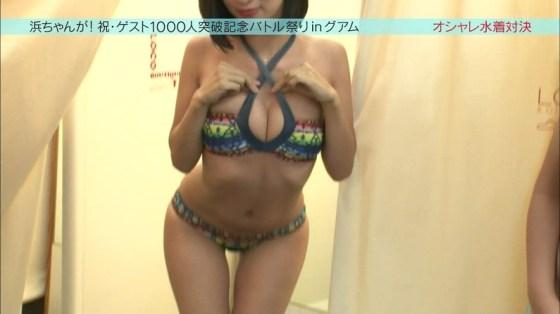 【放送事故画像】水着とかいう局部しか隠さないエロい姿でテレビに映る女達www 15